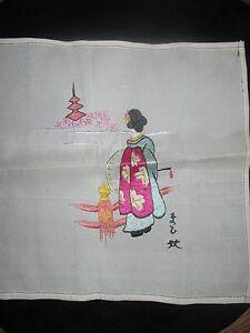 Antique Original Asian Handkerchief Textille  Geisha  Art World War II 1940's