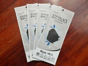 Black Clapiel KF94 Protection Mask(The Flow Mask)FDA Certificate. MADE IN KOREA