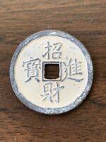 China Old Coin Prop Treasure Ancient Movie
