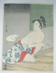 Hosada Eishi Woodblock Print, Young Lady Washing