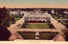 INDIA. GENERAL VIEW OF THE PALACE IN KAISER BGH, LUCKNOW Oudh king's palaces