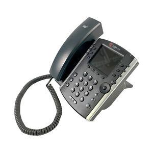 LOT OF 5 Polycom VVX 411 IP Gigabit Business Media Phone PoE