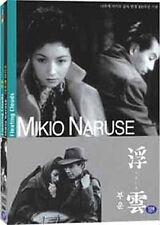 Floating Clouds (1955) Mikio Naruse, Hideko Takamine / DVD, NEW