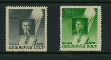 U497  Russia  1944  balloons stratosphere disaster SHORT-SET   2v.     MNH
