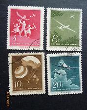 Pr china - 1958 mié. # 422-425 Vandersanden. sin reborde/used, never Hinged