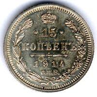Russland 15 Kopeken 1914 K.M.Y#21a.2, vz