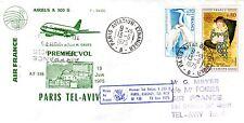 B0367- 1er  VOL    AIRBUS A300 B  AIR FRANCE  PARIS  TEL- AVIV 13/06/75