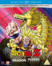 Dragon Ball Z Movie Collection Six Wrath (UK IMPORT) BLU-RAY NEW