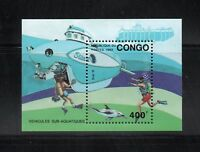 Congo  - Scott # 1026,  MNH   Submarines / Shipping / Transportation