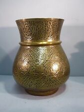 VASO in ottone anticato islamico-Finest inscritto Design Script c19th Damasco RARO