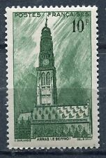 FRANCE TIMBRE NEUF N° 567 ** BEFFROI D ARRAS