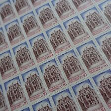 FEUILLE SHEET TIMBRE SOCIÉTÉ PHILATÉLIQUE TOURS N°1525 x50 1967 NEUF ** LUXE MNH