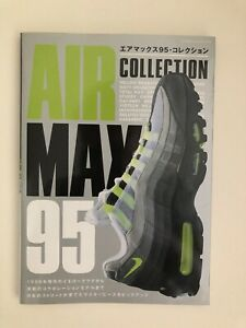 NIKE Air Max 95 Collection Book Photo Vintage Proto Series 2019 SNEAKER JAPANESE