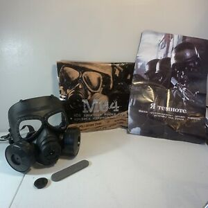 M04 Airsoft Gas Mask Paintball Gear Full Face Mask Protection Coverage