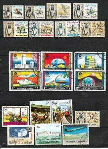 Fujeira 1964 to 1973 Stamps  used