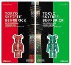 Medicom Be@rbrick 2014 Xmas Skytree Tower 100% Red & Green Bearbrick set 2pcs