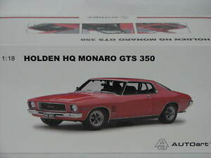 1/18 BIANTE HQ HOLDEN MONARO GTS COUPE SALAMANCA RED