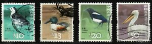 Hong Kong 2006 Birds Higher Values - Complete Set Of Four Stamps - Fine Used
