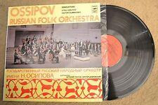Ossipov Russian Folk Orchestra Audiophile Classical Record lp NM