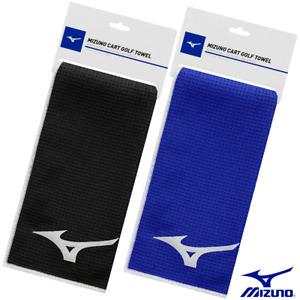 MIZUNO MICROFIBRE GOLF CART TOWEL / 40cm X 60cm / ALL COLOURS / NEW 2021 MODEL