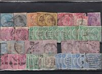 jamaica  used stamps ref r8821