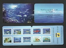 2015- Morocco- Booklet- Fish & Marine, 10 stamps not folded,recto/verso scan