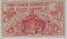 # ERINNOFILO: PRO UNIONE SLOVENI DEL SUD 2p (Belgrado) -1a guerra WWI