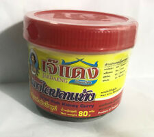 Jaedaeng The original of Delicious KangTaiPlaHangCurryReady To Eat Thai Food80g
