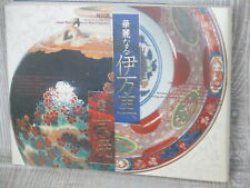 IMARI & KYOTO WEAR CERAMICS Art Book Antique Arita Koimari Kinrande Kyoyaki 2005