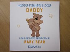 Personalised Essentials Bear Father's Fathers Day Card - Daddy Pops Grandpa etc