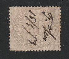 Kappysstamps Ks3395 N. German Confederation Scott 25 14x13.5 Used Retail $65