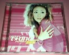 T-ANA DING 丁小芹 DING XIAO QIN   : 舞灵精怪 ( 1999 / TAIWAN )     CD