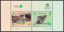 Saudi Arabia Riyadh Metro, Train Sheet 2017 MNH