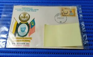 1963 Malaysia First Day Cover Installation of H.H. the Sultan of Perak