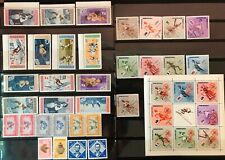 Lot of Dominican Republic 1956 Mellbourne Olympic Issues MNH