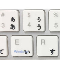 Japanese Keyboard Stickers letters laptop desktop Letters, no reflection-BLACK
