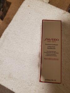 Shiseido Gimza Tokyo Treatment Softener 5 Fl Oz NIB