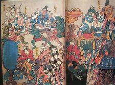 JAPANESE BOOK,TATTOO,UKIYO-E,SAMURAI,DEMON,OGRE,YOKAI
