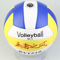 Hot Good Student Volleyball Faux Leather Training palla addensataV