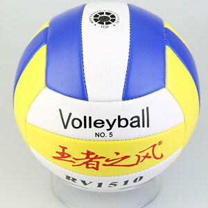 Hot Good Student Volleyball Faux Leather Match Training Ball Thickened Size Pb