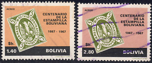 1968 Bolivia SC# C295-C296 - F - Stamp Centenary - 2 Different Stamps - Used