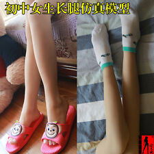 1pair Solid Silicone Girl Feet with Legs Foot Fetishism,Girl Legs, xz62