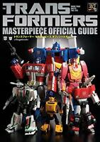 ya08779 Transformers Masterpiece Guide Book Japan design art works model