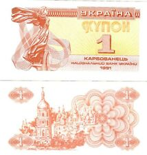 Ukraine Billet 1 Karbovantsiv 1991 P81 EGLISE NEUF UNC