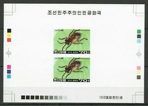 I581 !!! SALE 1993 KOREA FAUNA INSECTS !!! RARE 100 ONLY PROOF PAIR OF 2 MNH