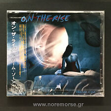 ON THE RISE - DREAM ZONE +2, Japan CD +OBI 2009 RBNCD-1028 AOR NEW SEALED