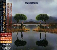 BRUCE DICKINSON Skunkworks +2 FIRST JAPAN CD OBI VICP-5674 Iron Maiden