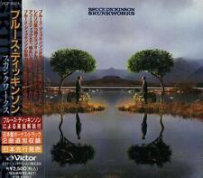 BRUCE DICKINSON Skunkworks +2 FIRST JAPAN CD OBI VICP-5674 Iron Maiden