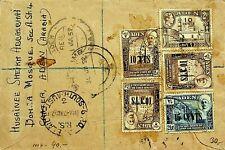 ADEN 1957 KG VI S/C 5v ON REGD COVER TO SOUTH AUSTRALIA