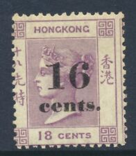 1876-7 Hong Kong Surcharge 16c on 18c SG 20 Mint NH Cat £2250 ($2920)